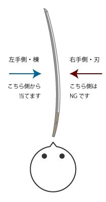 鑑賞01袱紗_01