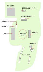石舞台イベント会場図
